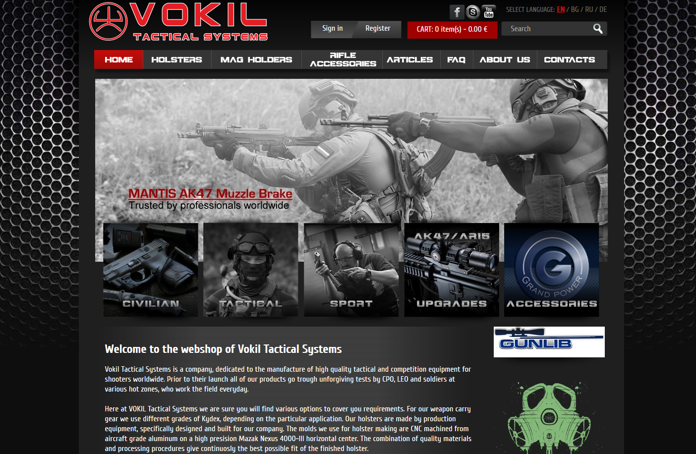 Vokil Tactical Gear