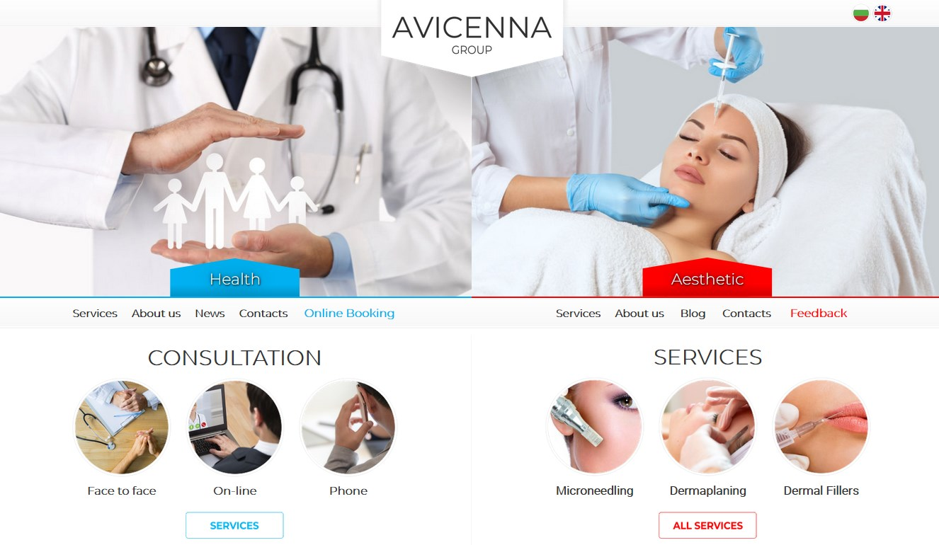Аvicenna Group