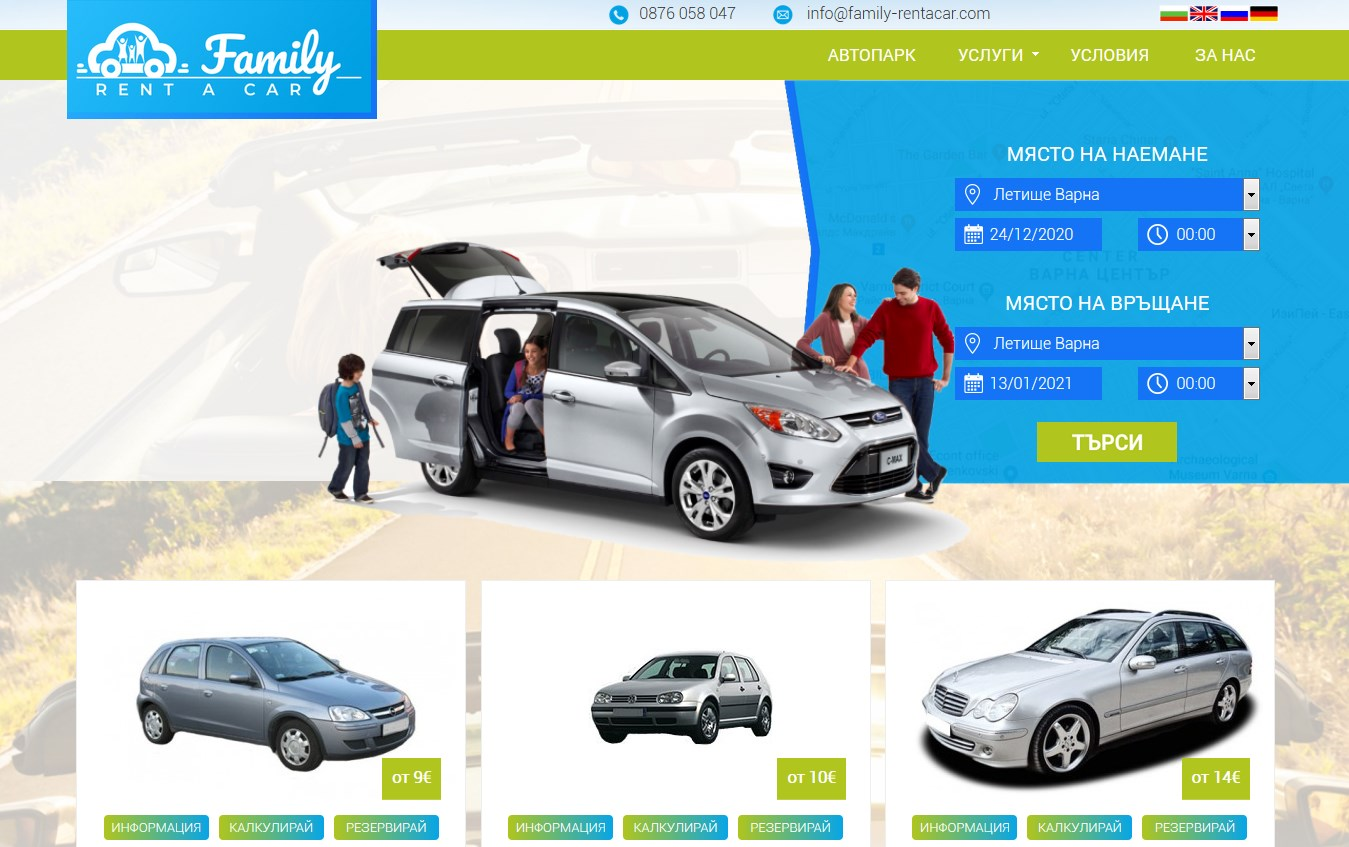 Family Rent a Car